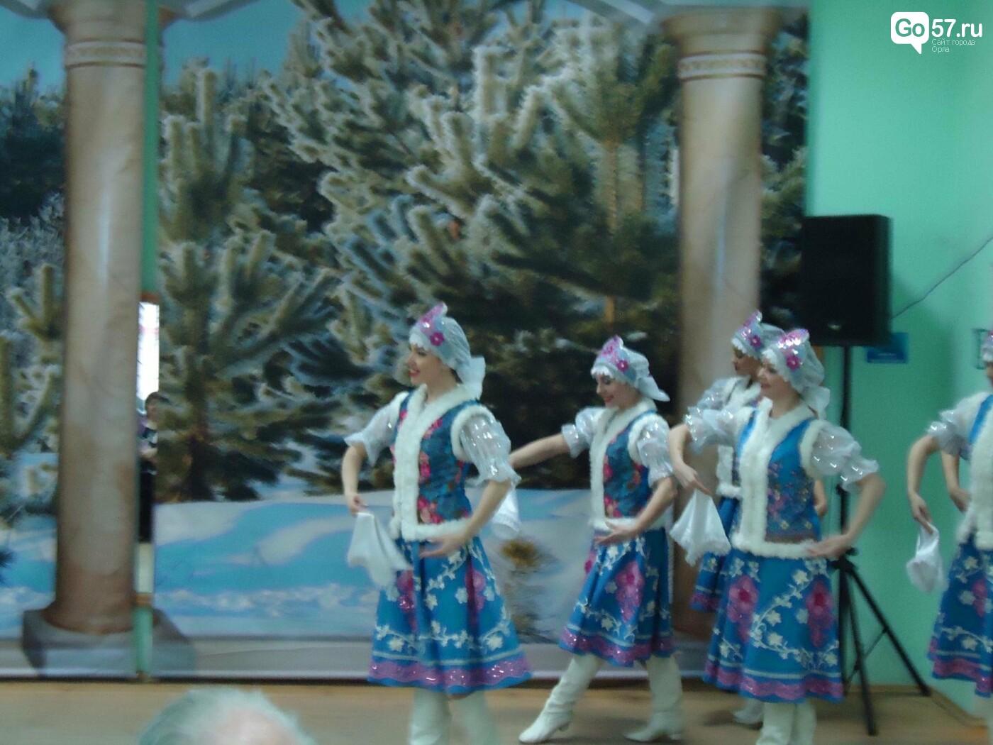 Артисты ансамбля «Славица»