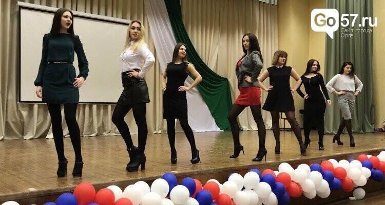 В ОрелГУЭТ прошел кастинг на участие в конкурсе Мисс Университет, фото-2