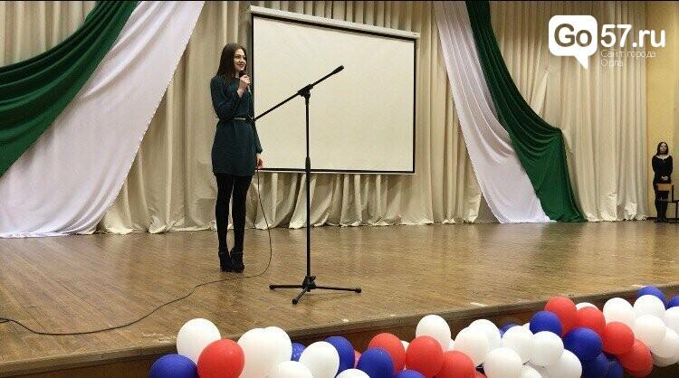 В ОрелГУЭТ прошел кастинг на участие в конкурсе Мисс Университет, фото-4