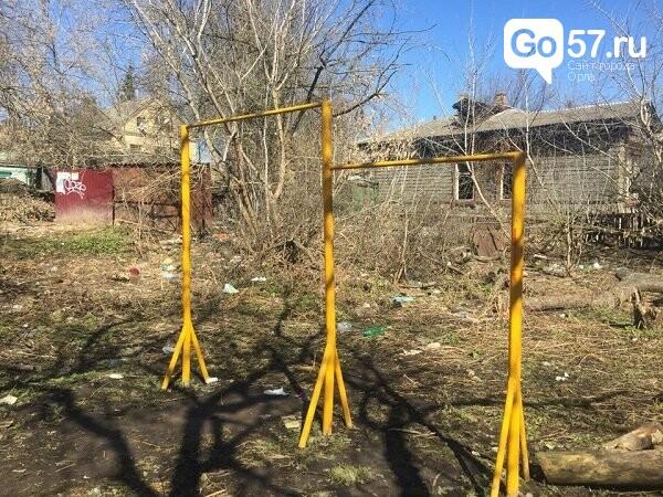 """Как содержатся детские площадки в Орле: район """"Чайка"""", фото-7"""
