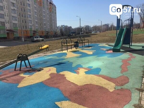 """Как содержатся площадки в Орле: район """"Новая Ботаника"""", фото-10"""