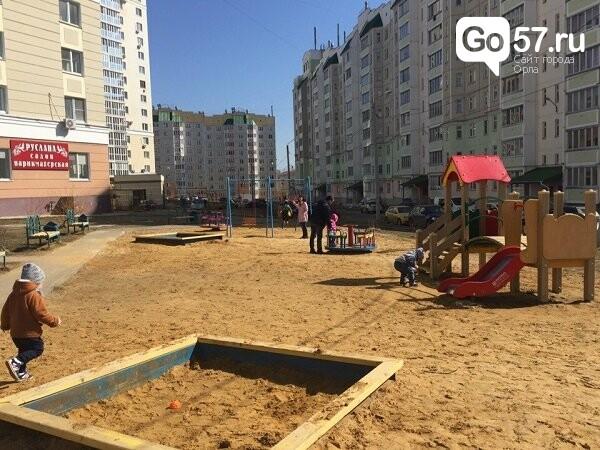 """Как содержатся площадки в Орле: район """"Новая Ботаника"""", фото-4"""