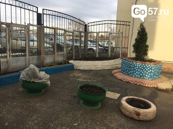 Как содержатся детские площадки в Орле: Исторический центр, фото-8