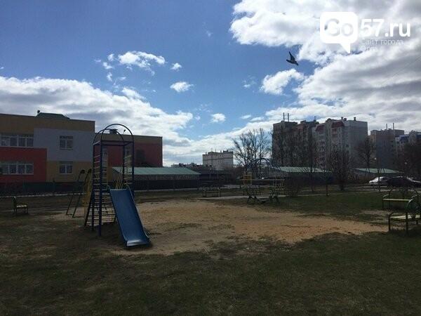 """Как содержатся детские площадки в Орле: район """"Наугорка"""", фото-6"""