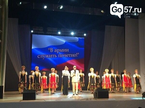В Орле прошла патриотическая акция для призывников, фото-1