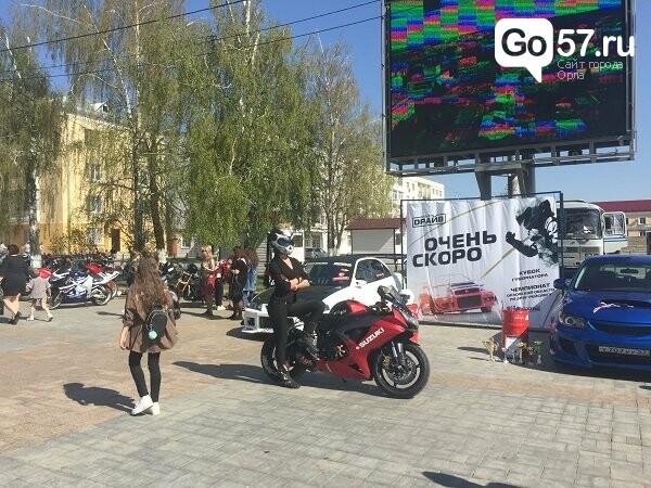 Андрей Клычков посетил открытие мотосезона в Орле, фото-10