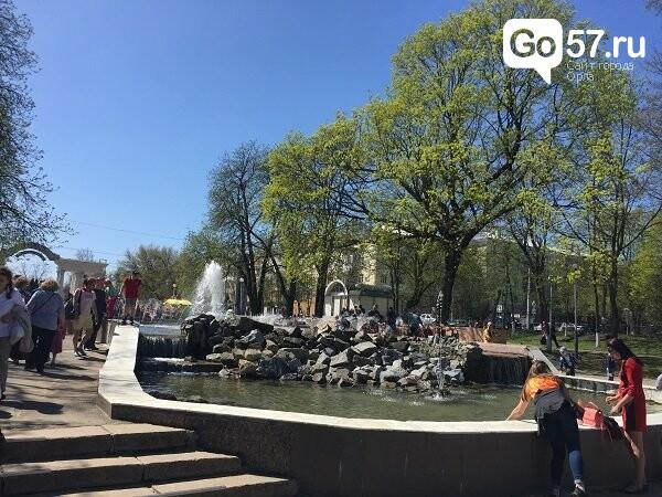 Орловский Парк культуры и отдыха отмечает юбилей, фото-6