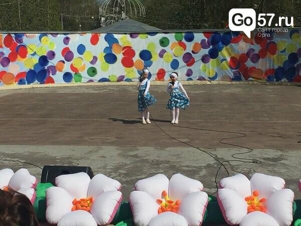 Орловский Парк культуры и отдыха отмечает юбилей, фото-8