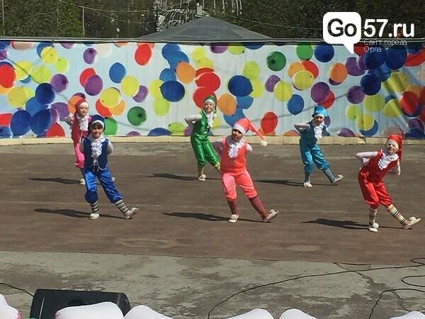 Орловский Парк культуры и отдыха отмечает юбилей, фото-9