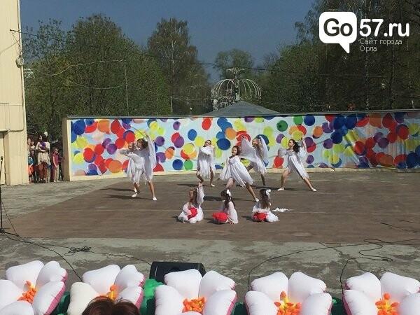 Орловский Парк культуры и отдыха отмечает юбилей, фото-10