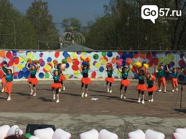 Орловский Парк культуры и отдыха отмечает юбилей, фото-1