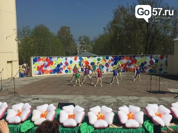 Орловский Парк культуры и отдыха отмечает юбилей, фото-2
