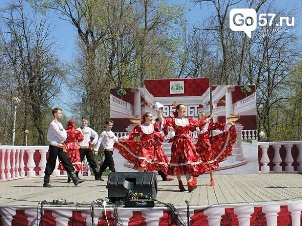 Орловский Парк культуры и отдыха отмечает юбилей, фото-5