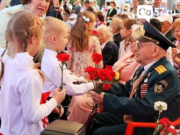 Над Орлом развивается знамя Победы, фото-4