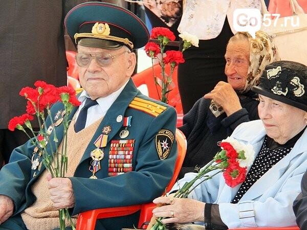Над Орлом развивается знамя Победы, фото-2