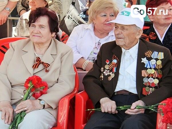Над Орлом развивается знамя Победы, фото-3