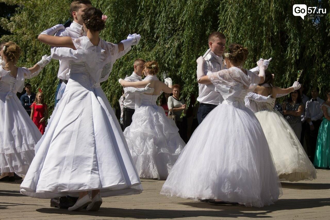 Студенты ОГУ устроили бал Тургеневских времен, фото-9