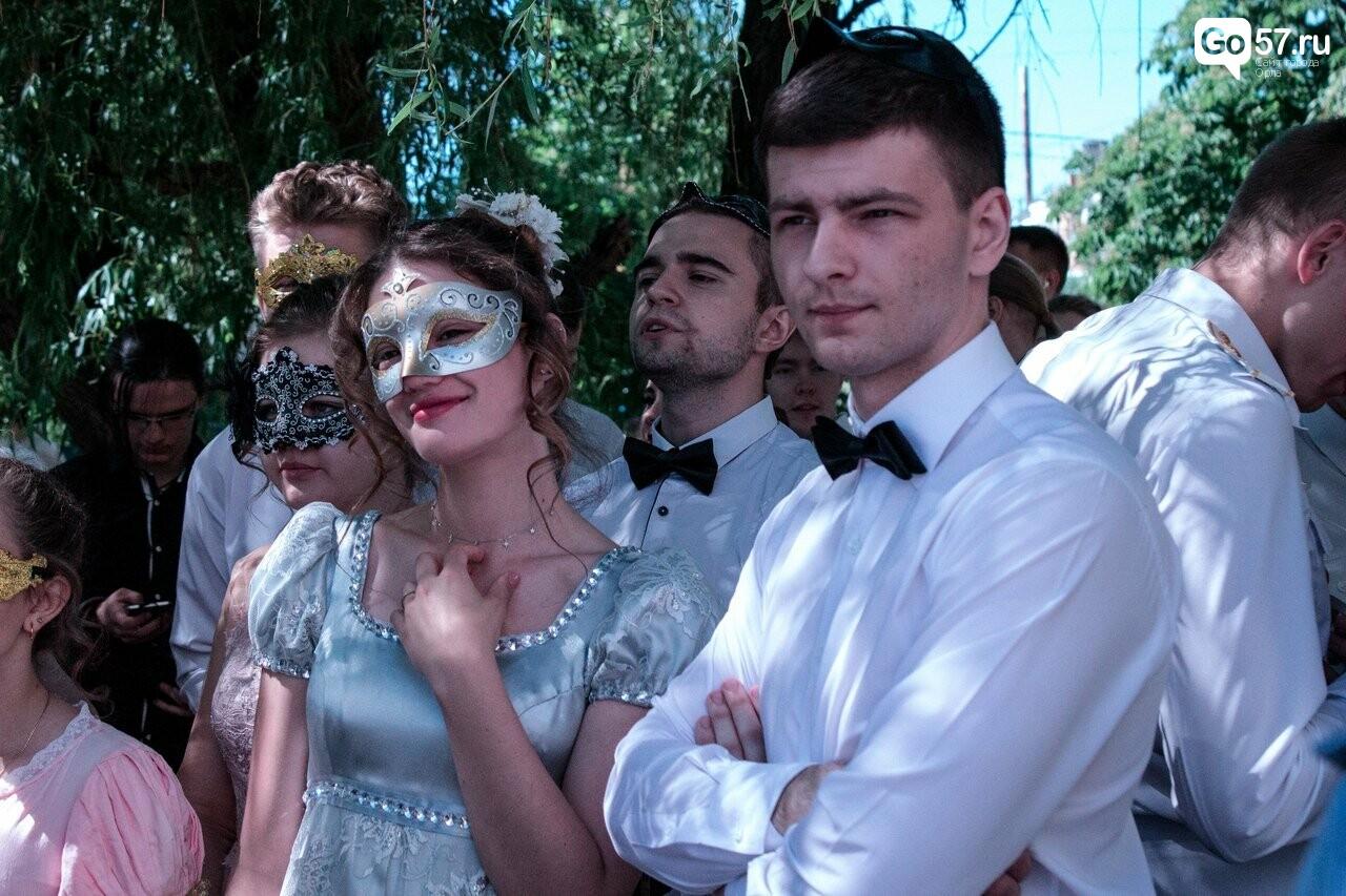 Студенты ОГУ устроили бал Тургеневских времен, фото-5