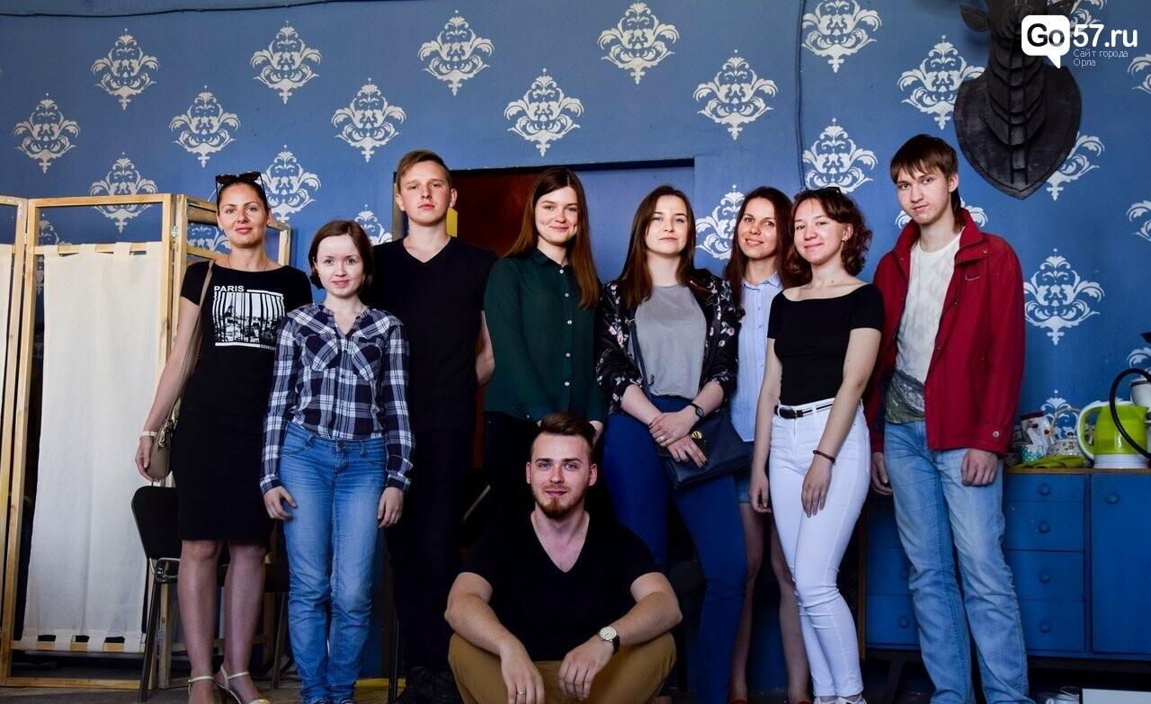 Молодежная организация бесплатно обучает орловцев, фото-4