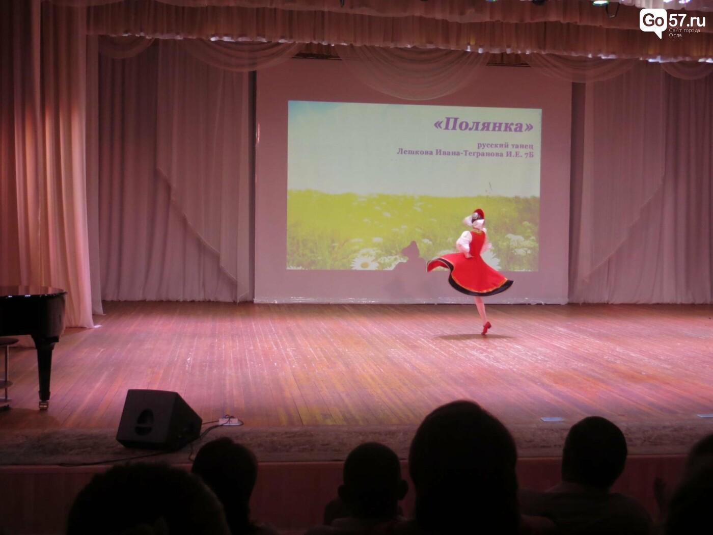 В Орле прошел выпускной бал юных танцоров, фото-3