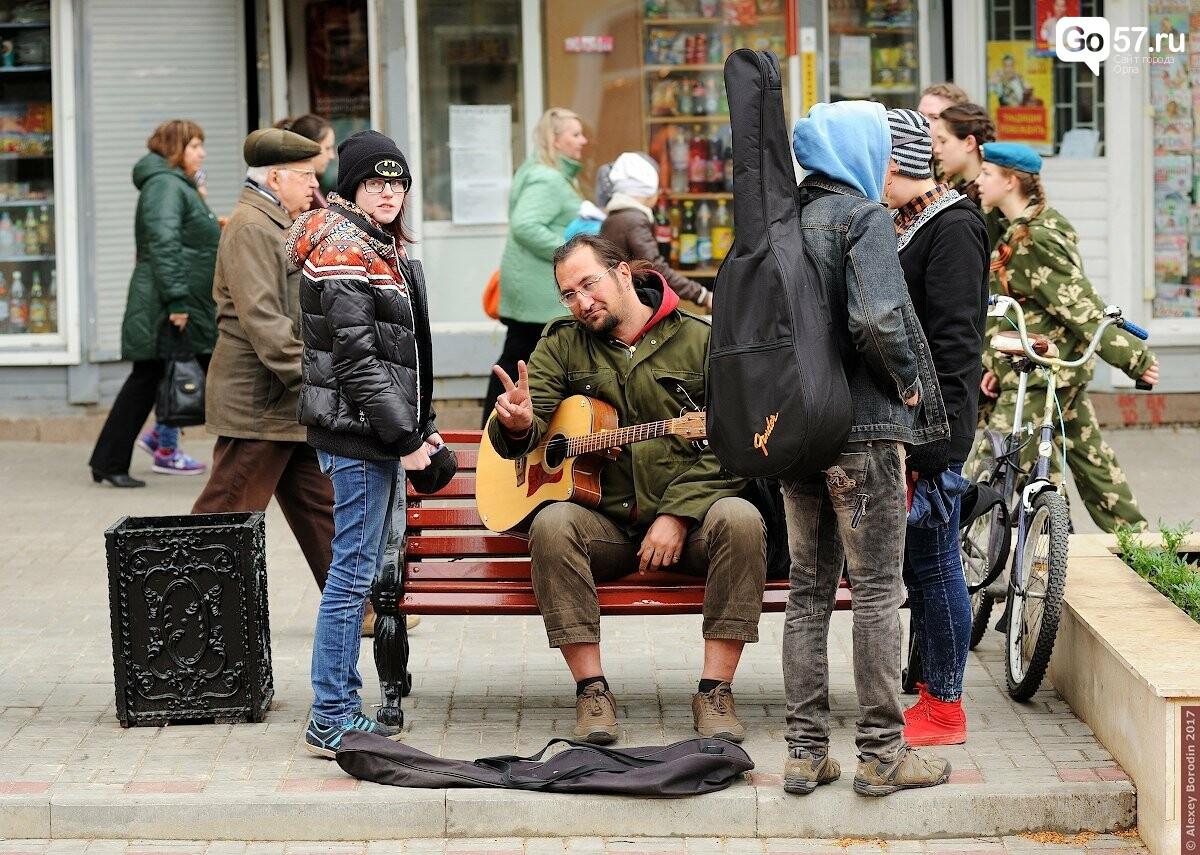 «Киса» - музыкальный талант Орла, фото-2