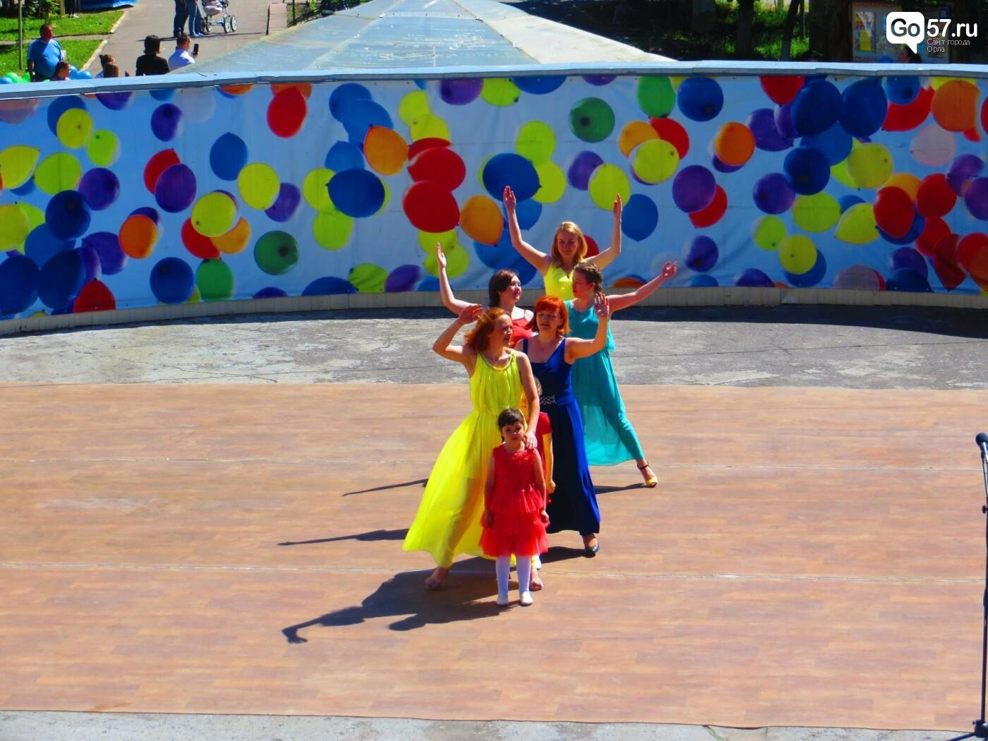 Как в Орле отмечают День защиты детей, фото-4