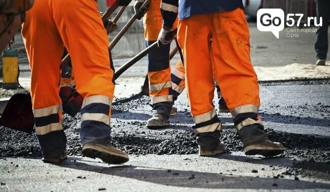 О ходе ямочного ремонта в Орле, фото-1