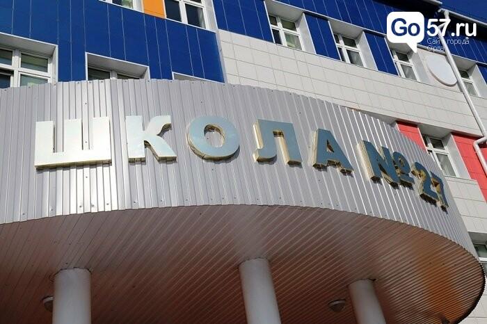 Андрей Клычков проверил как благоустраивают Железнодорожный район, фото-4