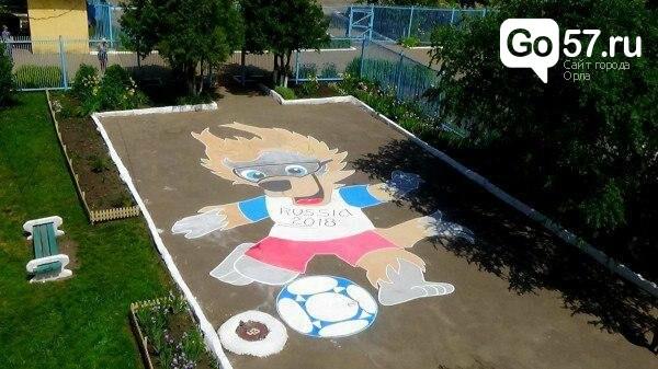 Орловские осужденные украсили колонии футбольными граффити, фото-1