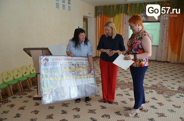 Орловская ГАИ провела семинар для воспитателей, фото-2