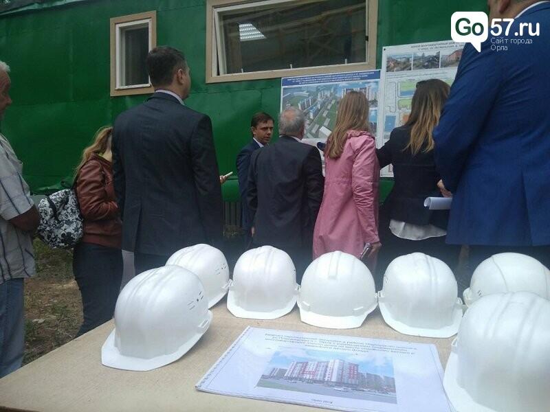 Район Наугорки пополнится новостройками , фото-4