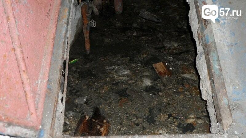 Как решат проблему в орловском общежитии, фото-1