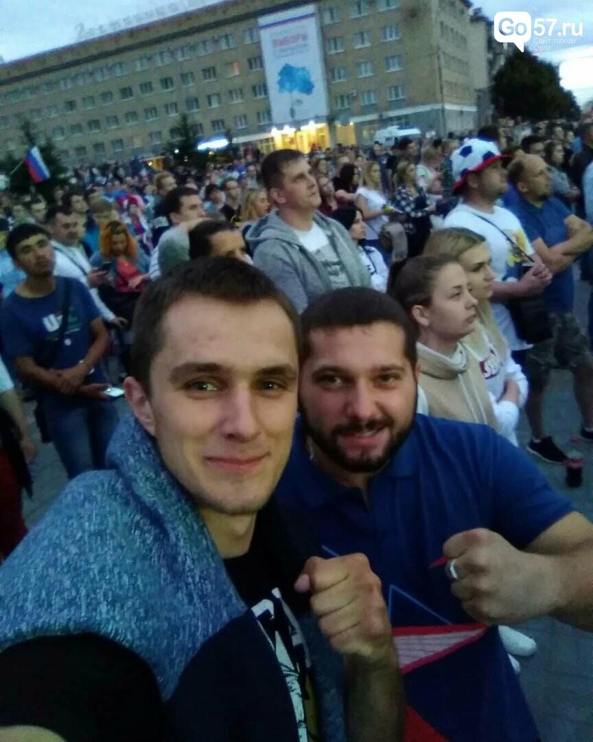Как орловские фанаты поддержали сборную России , фото-5