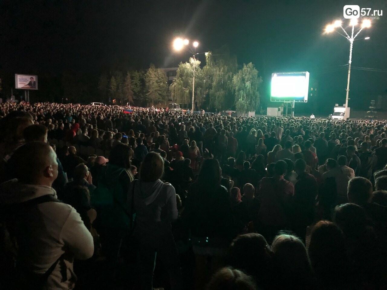 Как орловские фанаты поддержали сборную России , фото-6