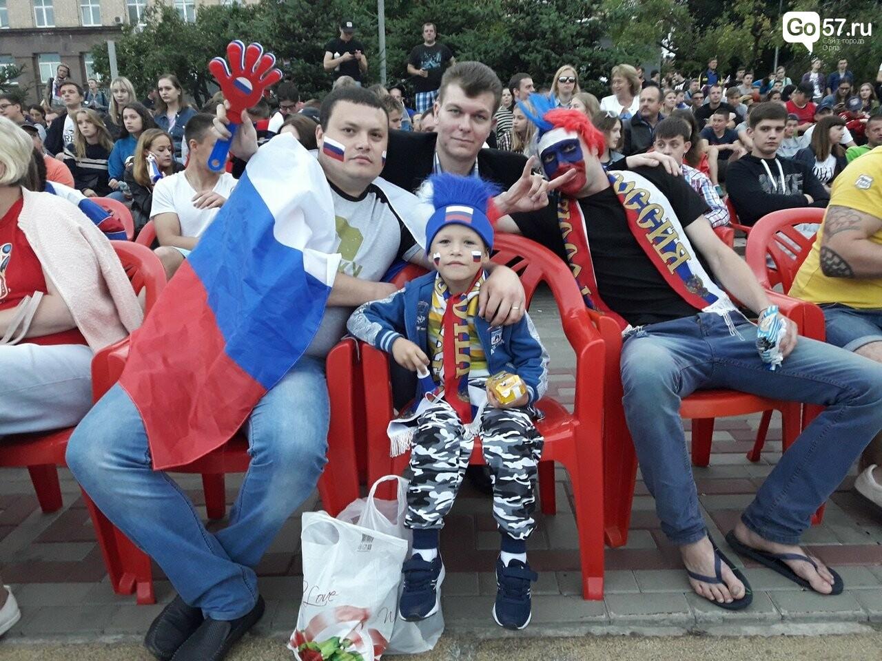 Как орловские фанаты поддержали сборную России , фото-3