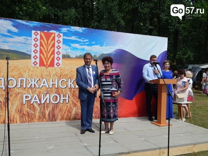 Должанскому району Орловской области 90 лет, фото-8