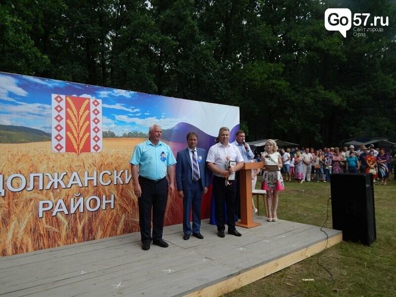 Должанскому району Орловской области 90 лет, фото-6