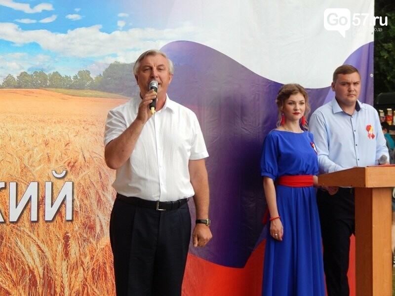 Должанскому району Орловской области 90 лет, фото-2