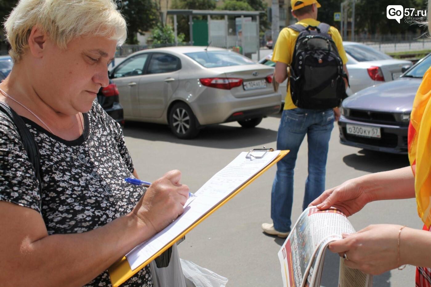 Орловцы выступают против повышения пенсионного возраста, фото-3