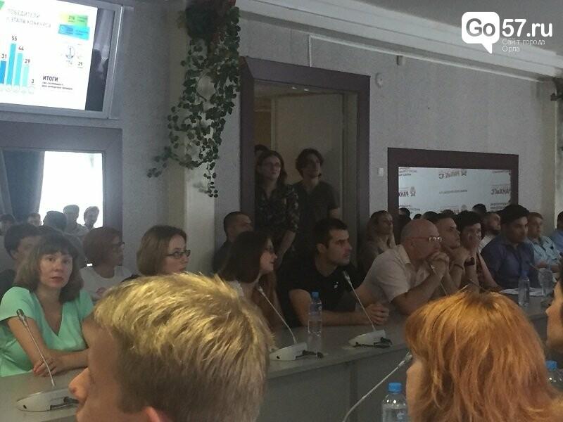 """""""Молодые кадры Орловщины"""" познакомились с работой налоговой служб, фото-5"""
