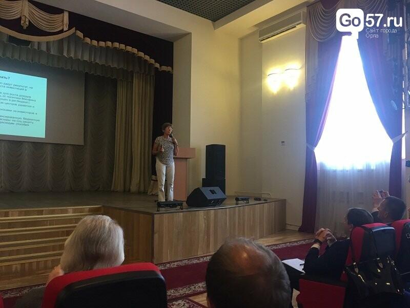 Профессор Наталья Зубаревич рассказала о будущем Орловской области, фото-3