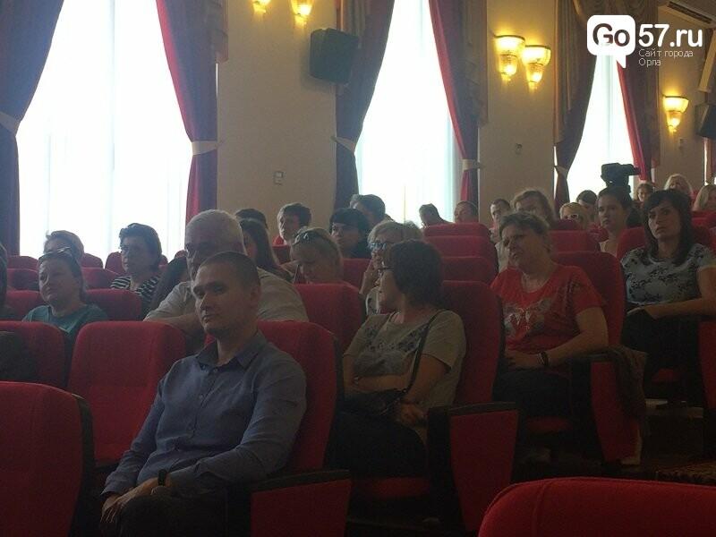 Профессор Наталья Зубаревич рассказала о будущем Орловской области, фото-2