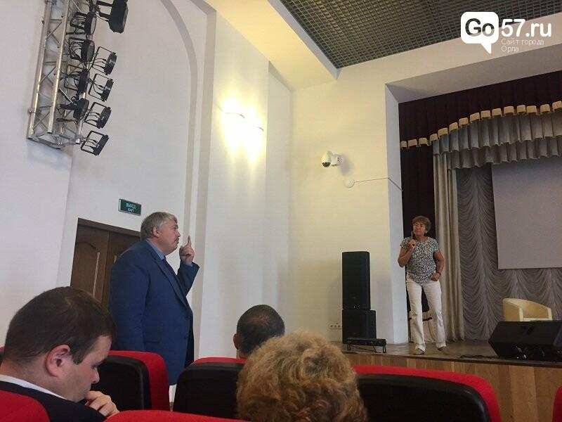 Профессор Наталья Зубаревич рассказала о будущем Орловской области, фото-4