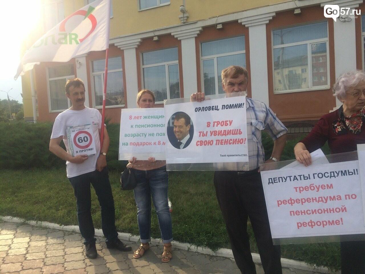 Орловцы продолжают выступать против повышения пенсионного возраста, фото-2