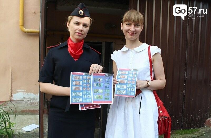 Орловская полиция рассказала что делать с фальшивыми деньгами, фото-3