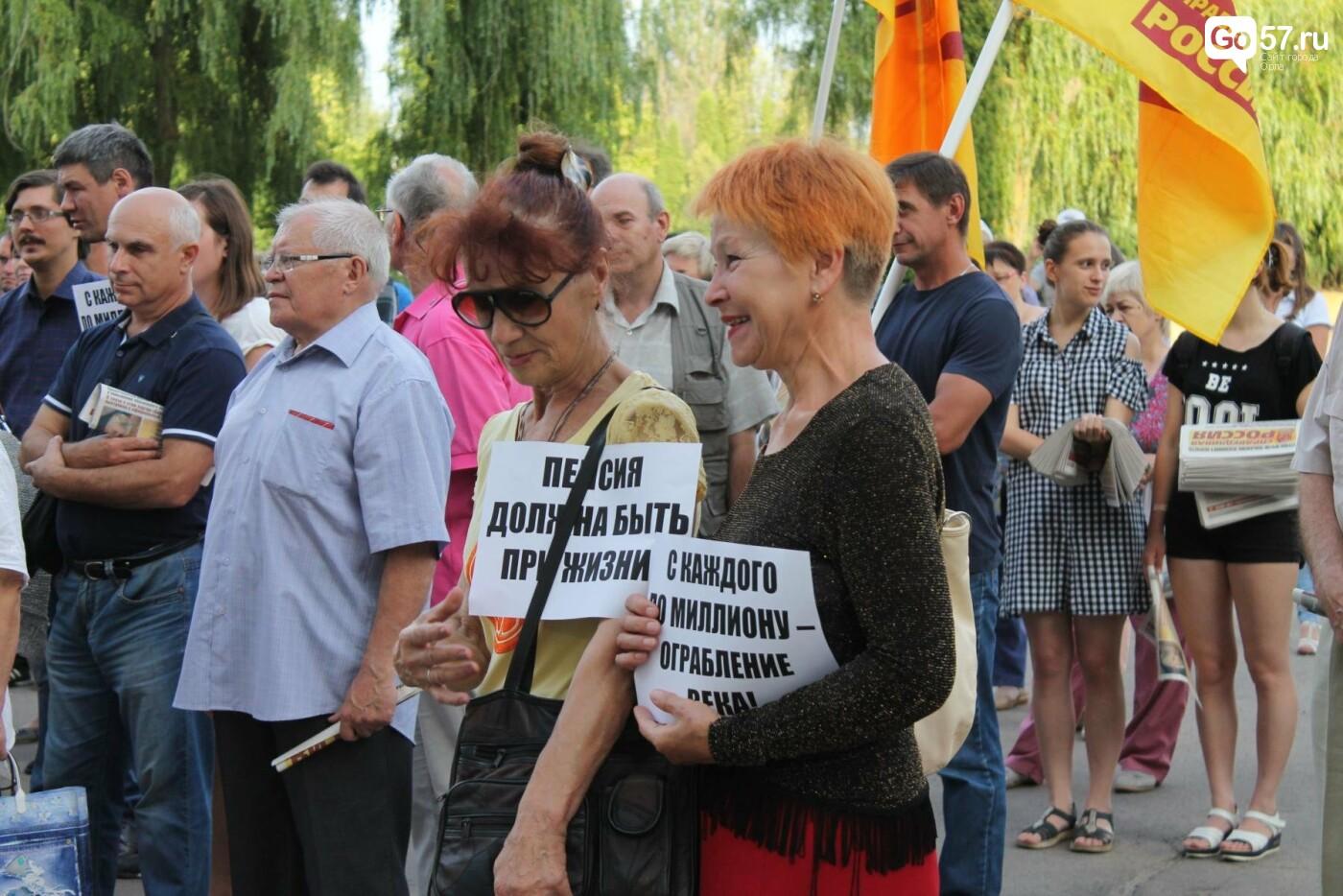 В Орле прошел митинг против повышения пенсионного возраста, фото-3