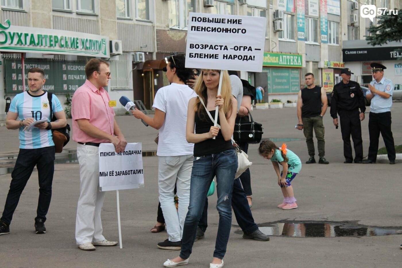 В Орле прошел митинг против повышения пенсионного возраста, фото-2