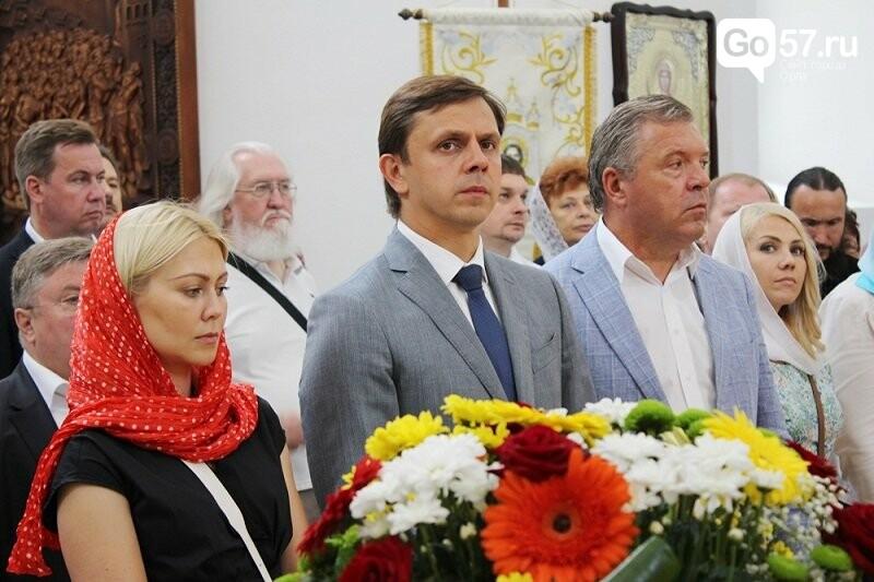 В Орловской области прошла литургия в честь 1030-летия Крещения Руси, фото-2