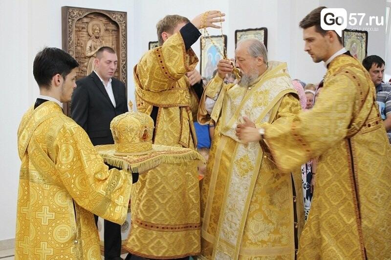 В Орловской области прошла литургия в честь 1030-летия Крещения Руси, фото-9