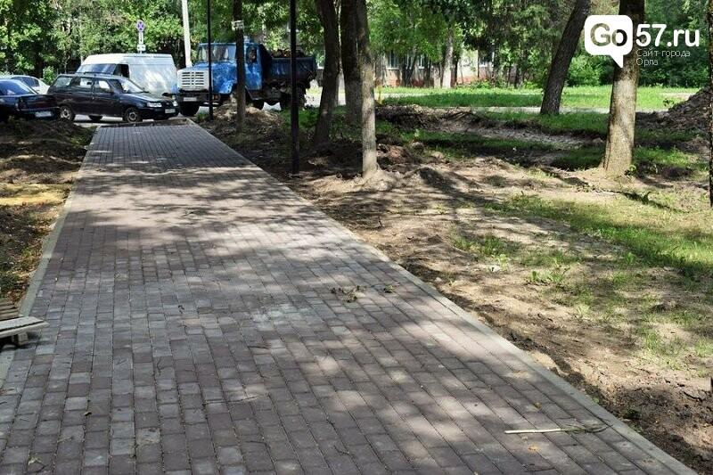 К Дню города Орла планируют благоустроить три общественные территории, фото-1